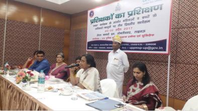 Rita Bahuguna joshi, the Minister for Women in Uttar Pradesh speaking at UP MSP